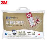 【3M】Filtrete 防蹣記憶枕-平板支撐型(M)