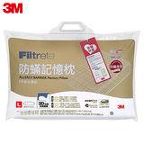 【3M】Filtrete 防蹣記憶枕-平板支撐型(L)