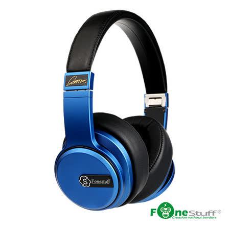 Fonestuff Drama5 Hi-Fi 劇院耳罩式耳機 (搖滾藍)