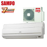 SAMPO聲寶 6-8坪x2一對二定頻單冷分離式冷氣(AM-PY36L*2/AU-PY3636)送安裝★七年保固