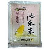 西螺金農池禾米3kg價格