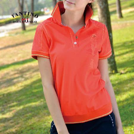 【FANTINO】女款 休閒經典款吸濕排汗衫(桔、黑) 371205-371206