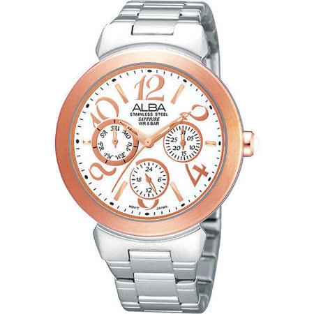 ALBA 甜美時尚限量三環日曆女錶-玫塊金/銀 V33J-X060W