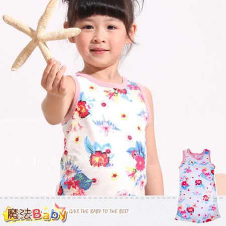 魔法Baby~夏季香花朵背心連身裙/洋裝~獨家品牌代言波波公主~女童裝~k27730