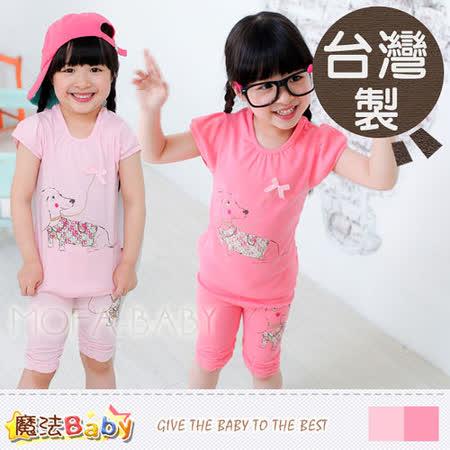 魔法Baby~台灣製穿碎衣貴賓狗套裝(粉紅.桃紅)~女童裝~k27839