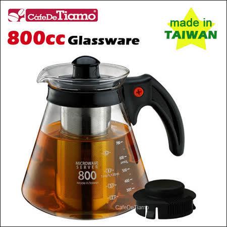 Tiamo 兩用耐熱玻璃壺-附不鏽鋼濾網 800cc (黑色) HG2217BK