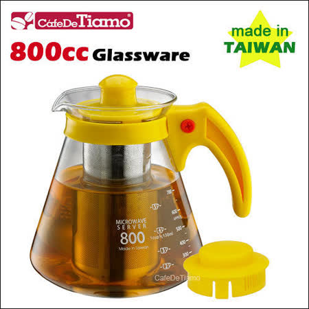 Tiamo 兩用耐熱玻璃壺-附不鏽鋼濾網 800cc (黃色) HG2217Y