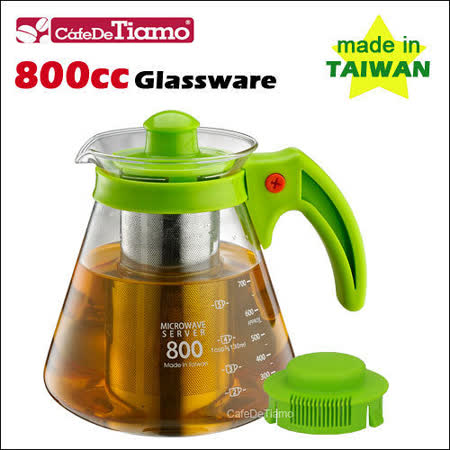 Tiamo 兩用耐熱玻璃壺-附不鏽鋼濾網 800cc (綠色) HG2217G