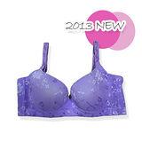 【安吉絲】簡約緹花 素色實搭深V美款內衣組(紫)