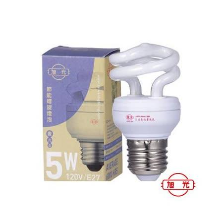 旭光 螺旋燈泡 T2-5W《四入》