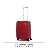《Traveler Station》SUNCO SKYMAX擴充圍登機箱-50CM(約19.5吋)