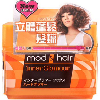 mod's hair立體蓬鬆髮蠟65g