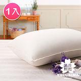 【濱川佐櫻-韻雅迷情】台灣製雙重彈力舒柔透氣枕-1入