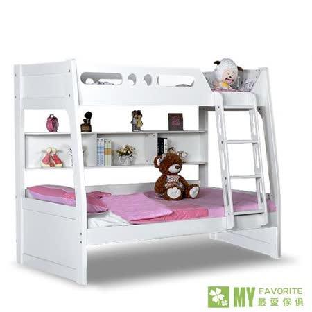 【喬立爾】最愛傢俱 歐樂雅 雙層床+記憶床墊 (白色歐風款式)