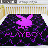 La Veda【PLAYBOY】刷毛薄毯-優雅黑紫 120x150公分