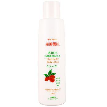 森田藥妝乳油木極潤澤保濕乳液500ML