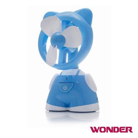 Wonder旺德 Q仔USB風扇 WD-9508FU