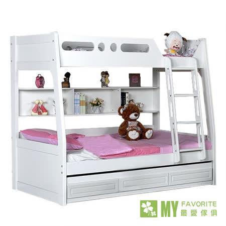 【喬立爾】最愛傢俱 歐樂雅 雙層床+子拉床+記憶床墊 (白色歐風款式)