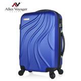 【Allez Voyager】行雲流水20吋輕量ABS登機行李箱