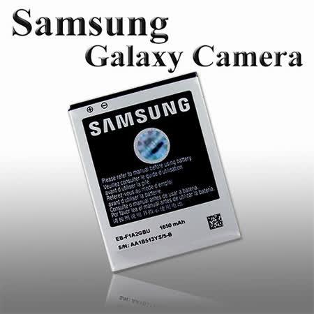 Samsung Galaxy Camera 相機專用原廠電池 (密封包裝)