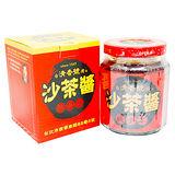清香號沙茶醬240g