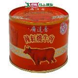 廣達香辣紅燒牛肉210g*3