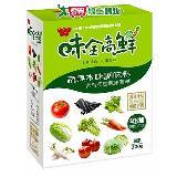 味全高鮮蔬果本味調味料320g