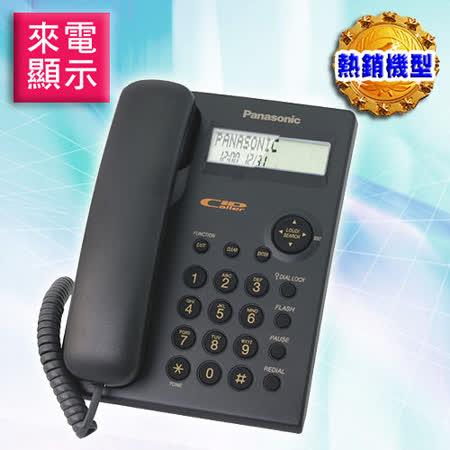 【Panasonic】來電顯示電話( KX-TSC11) 時尚黑