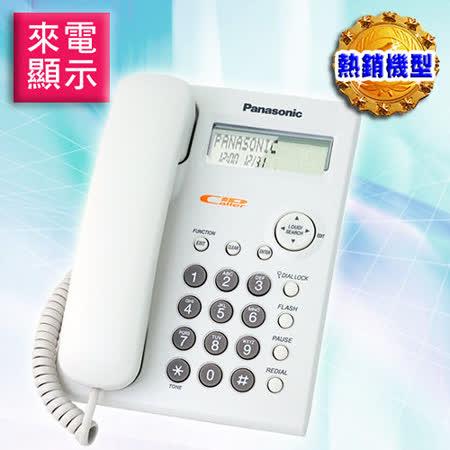 【Panasonic】來電顯示電話( KX-TSC11) 經典白