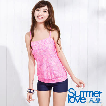 【SUMMERLOVE 夏之戀】亮麗風長版二件式泳衣S15724