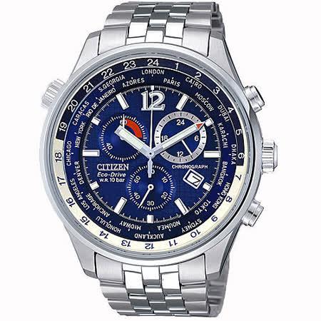 CITIZEN 光動能世界時區三環計時碼錶-藍 AT0360-50L