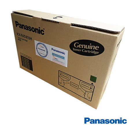 Panasonic國際牌 KX-FAT410H 原廠黑色碳粉匣