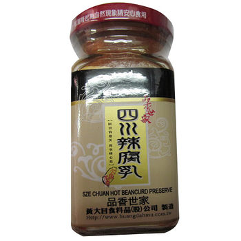 品品黃大目四川辣腐乳130g