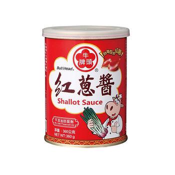 牛頭牌紅蔥醬360g