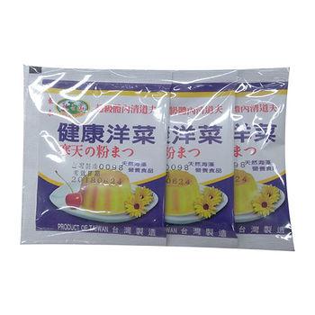 東承天之山健康洋菜粉10g*3