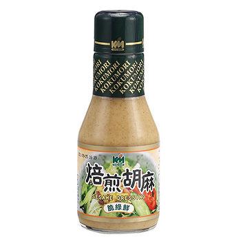 穀盛脆綠鮮焙煎胡麻醬220ml
