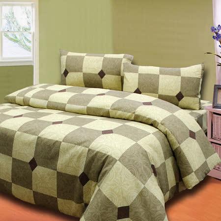 《格韻風情咖》加大四件式床包被套組台灣製造