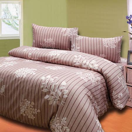 《花魅舞曲粉》單人三件式床包被套組台灣製造