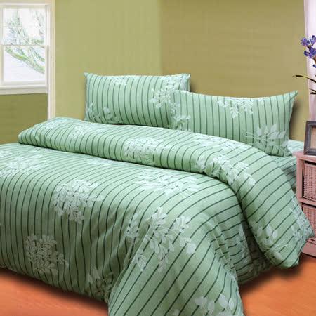 《花魅舞曲綠》單人三件式床包被套組台灣製造