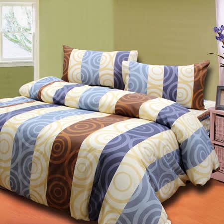 《流行線條咖》加大四件式床包被套組台灣製造
