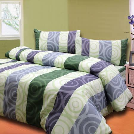 《流行線條綠》加大四件式床包被套組台灣製造