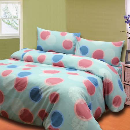 《圓戀藍》加大四件式床包被套組台灣製造