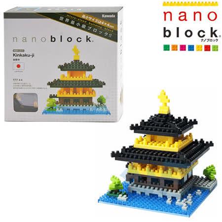 【Nano Block任選館】世界名景-金閣寺 (NBHC-011)