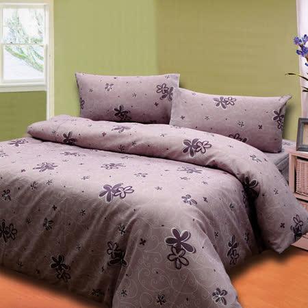 《花曲愛情紫》加大四件式床包被套組台灣製造