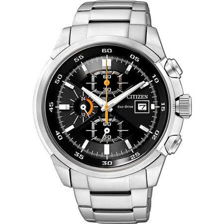 CITIZEN Eco-Drive 倒數救援計時腕錶-黑/銀 CA0130-58E