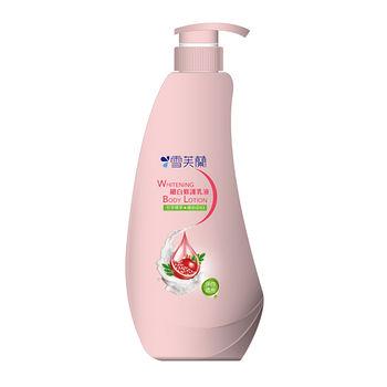 雪芙蘭細白修護乳液300G