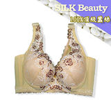 【安吉絲】  極致誘惑 雙色花朵刺繡 頂級蠶絲內襯內衣組(金黃)