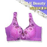 【安吉絲】  極致誘惑 雙色花朵刺繡 頂級蠶絲內襯內衣組(粉紫)