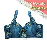 【安吉絲】峰波美神 法系精緻刺繡 頂級蠶絲內襯內衣組(藍綠)
