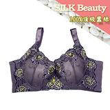 【安吉絲】峰波美神 法系精緻刺繡 頂級蠶絲內襯內衣組(紫芋)